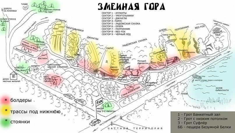 Схема, змеиная гора, лахденпохья, Сорола, скалолазание в сороле