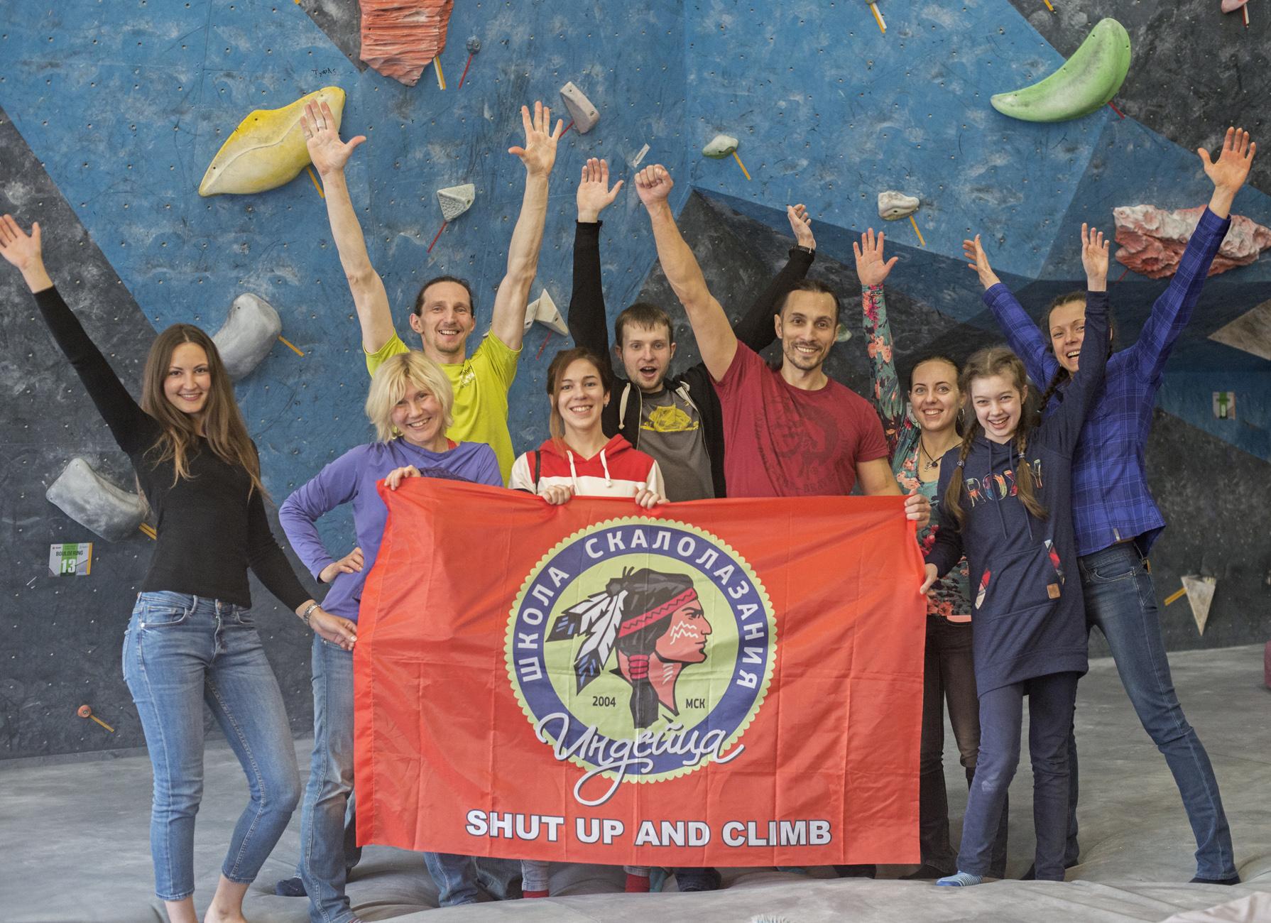 Школа скалолазания Дмитрия Тарасенкова, соревнования в Туле